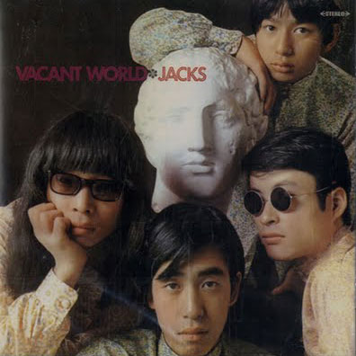 Jacks LP Vacant World