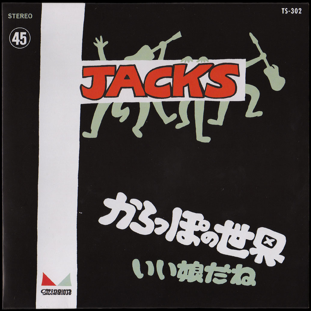 Jacks Million 45 sleeve reproduction