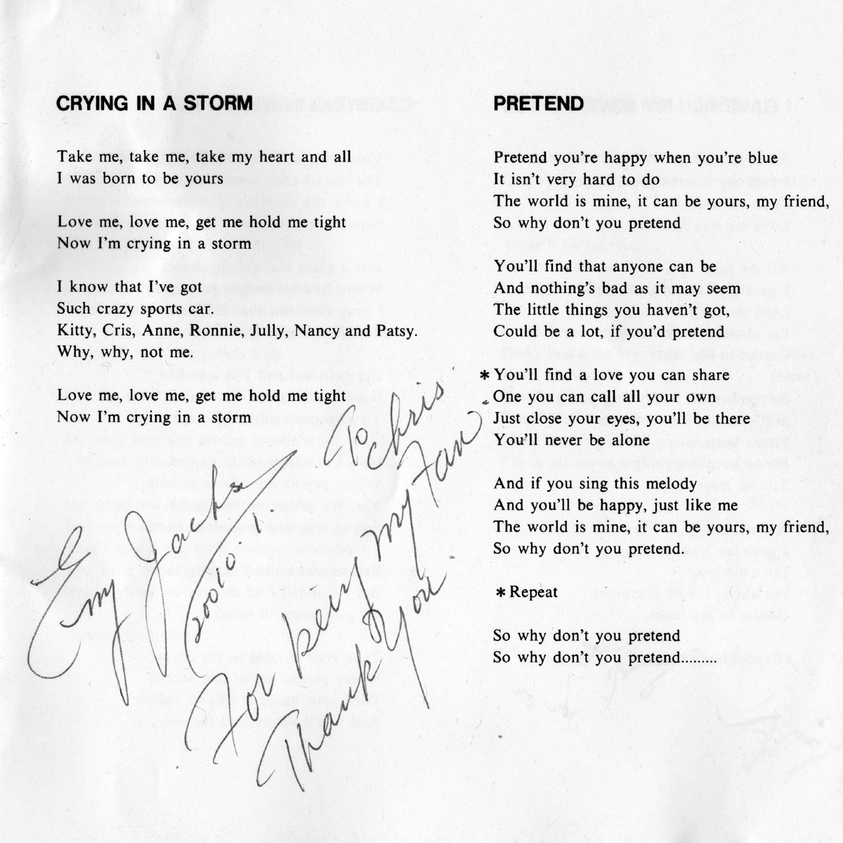 Emy Jackson lyrics with inscription