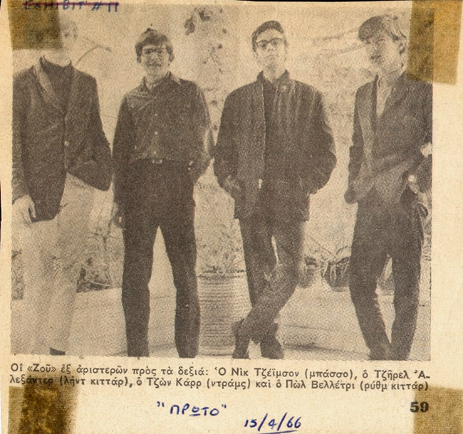 The Zoo featured in Proto magazine, 15 April 1966. Left to right: Nick Jameson, George Alexander, Johnny Carr, Paul Velletri.