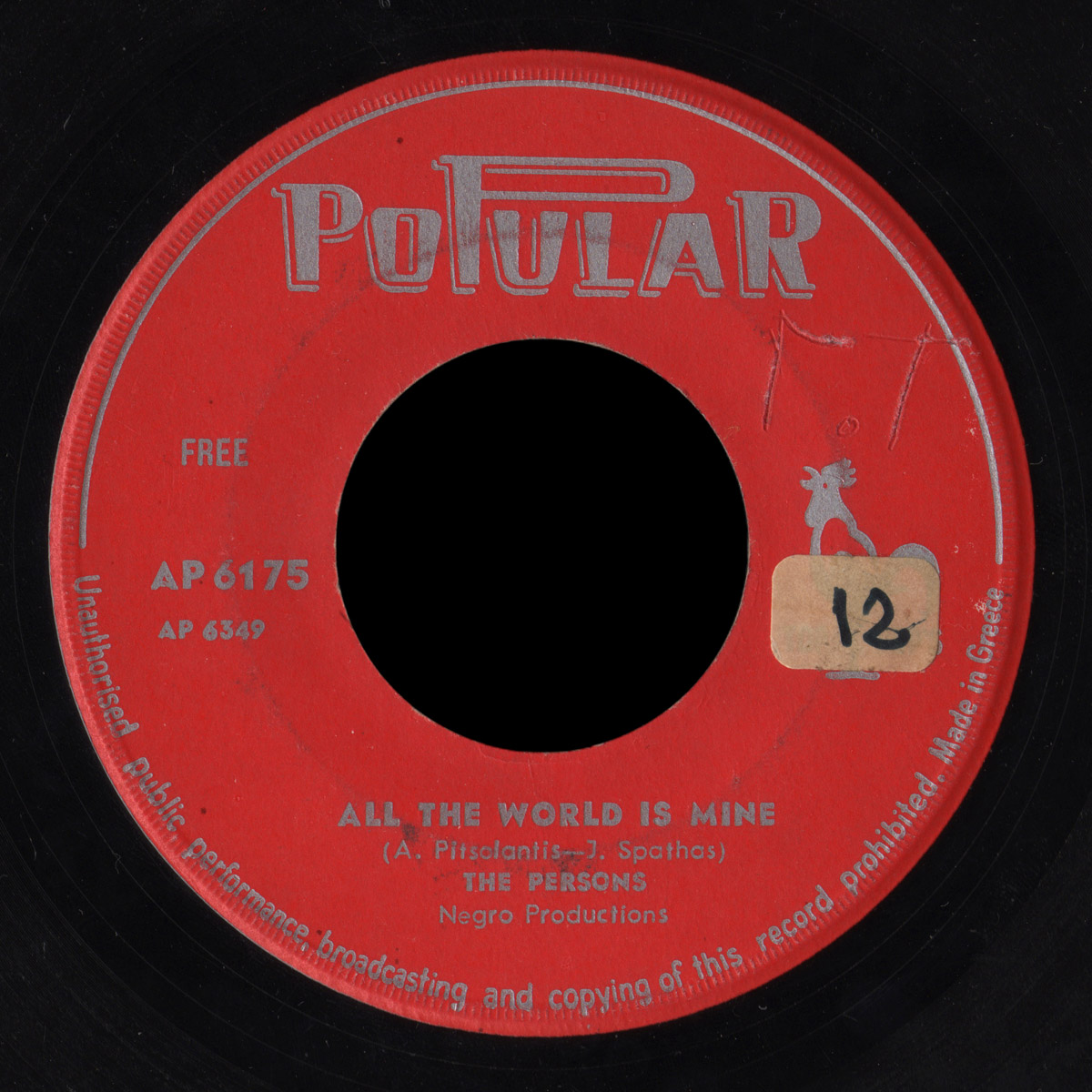 The Persons Popular 45 All the World Is Mine