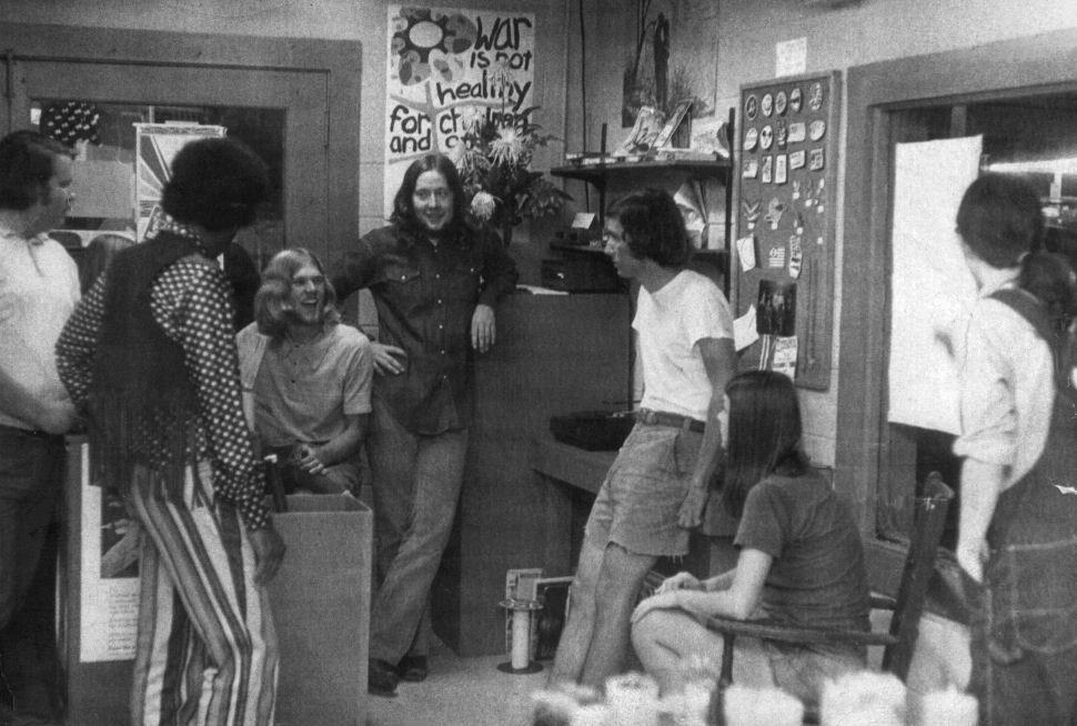 Euphoria Music Emporium August, 1971