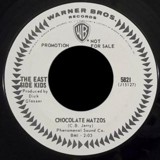 East Side Kids Warner Bros 45 Chocolate Matzos