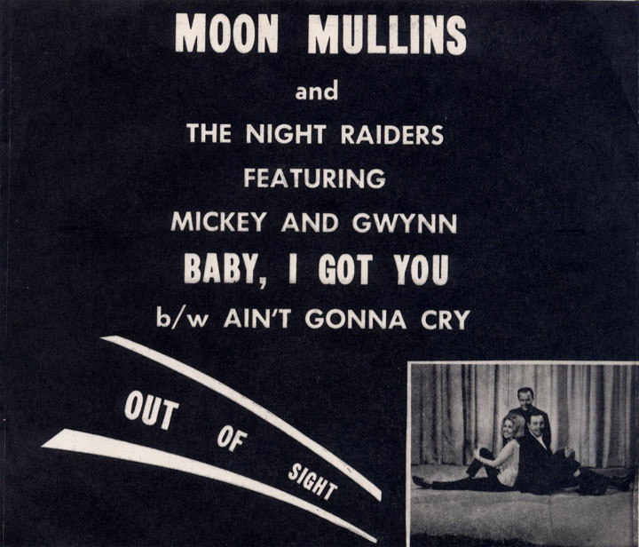 Moon Mullins Piedmont Records Picture Sleeve