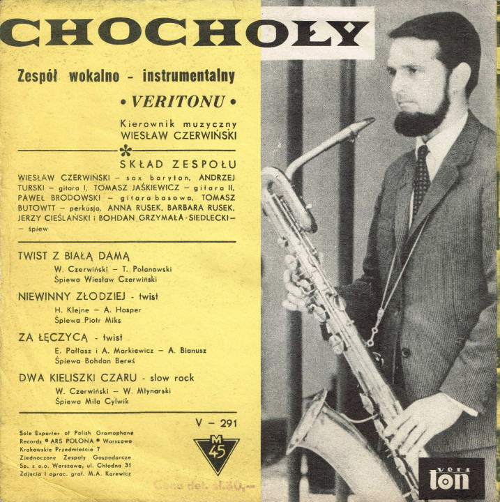 Chochoły Veriton EP back cover