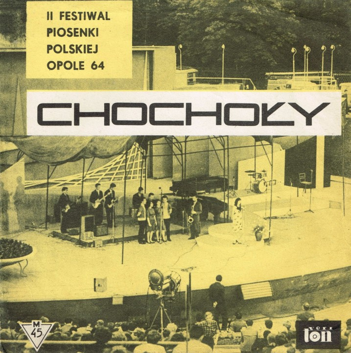 Chochoły Veriton EP front cover